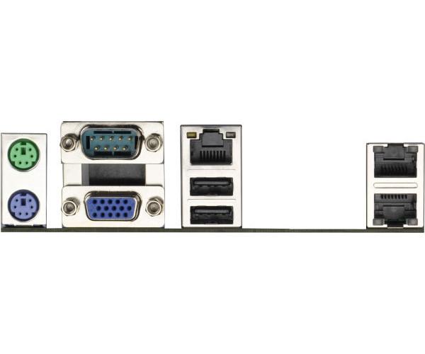 Server grade - EP2C602