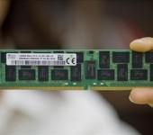 Skylake e DDR4